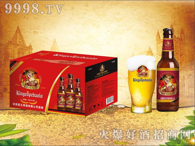 德国国王・欧堡罗原浆白啤330ml-003