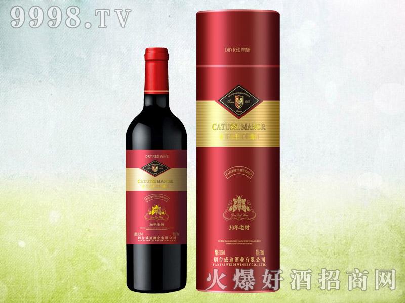 30年老树赤霞珠干红葡萄酒