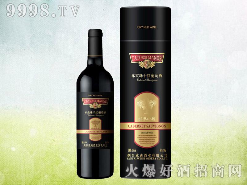 60年老树赤霞珠干红葡萄酒