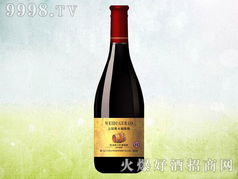金版橡木桶陈酿威迪干红葡萄酒