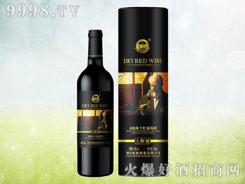 大师级赤霞珠干红葡萄酒