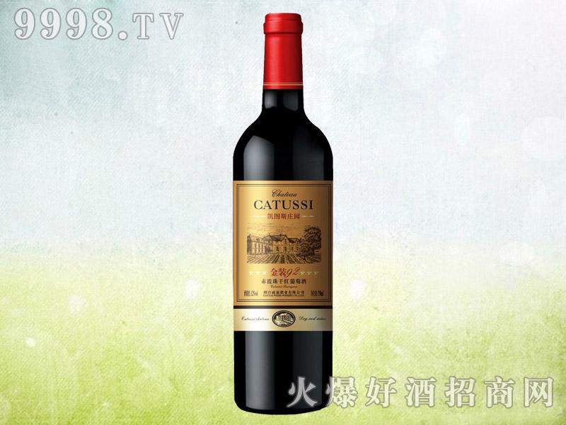金装92赤霞珠干红葡萄酒