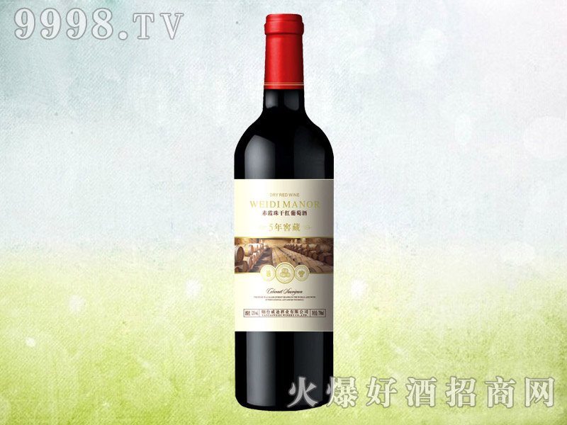 5年窖藏赤霞珠干红葡萄酒