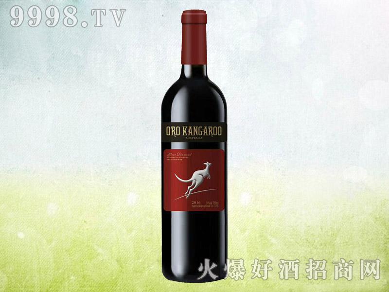 欧洛袋鼠银钻干红葡萄酒