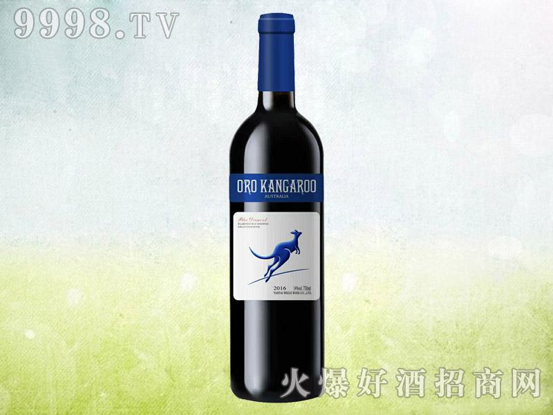 欧洛袋鼠蓝钻干红葡萄酒