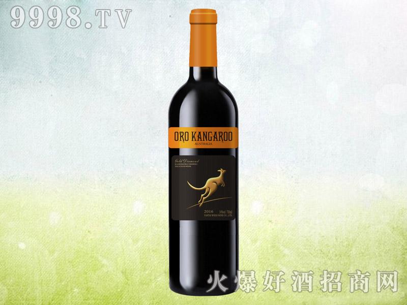 欧罗袋鼠金钻干红葡萄酒