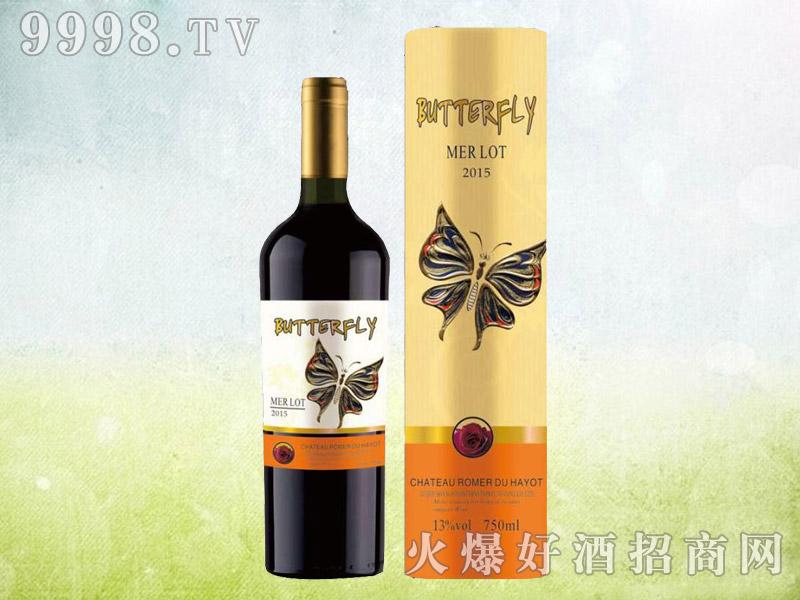 罗曼莱酒庄蝴蝶干红葡萄酒