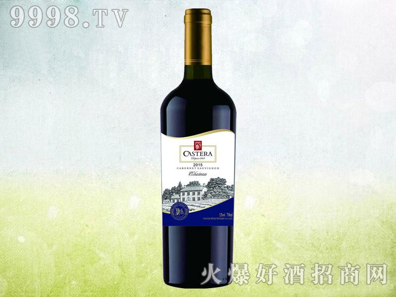 卡斯特拉赤霞珠干红葡萄酒
