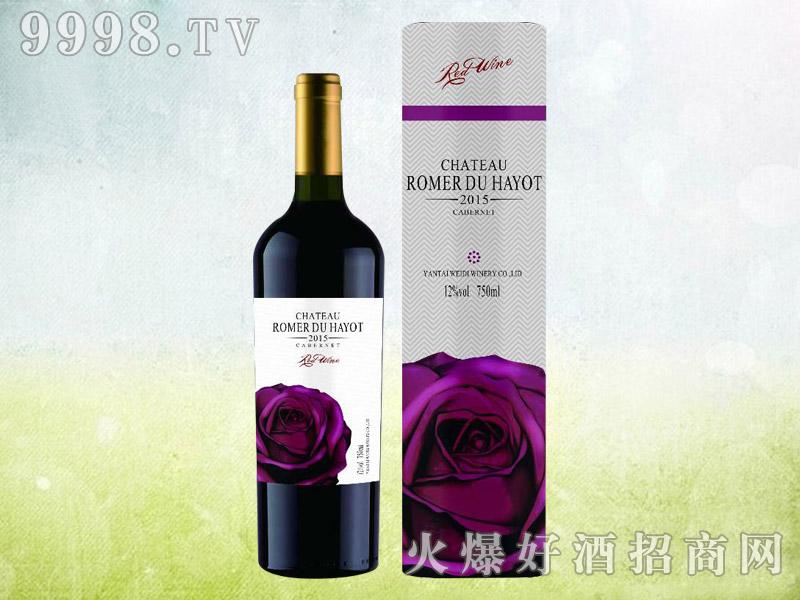 罗曼莱酒庄玫瑰干红葡萄酒