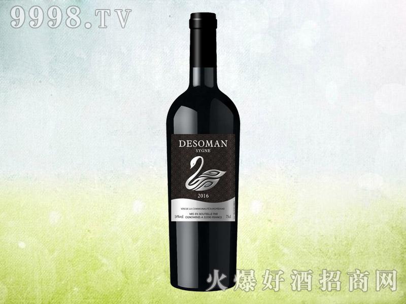 德索曼天鹅干红葡萄酒