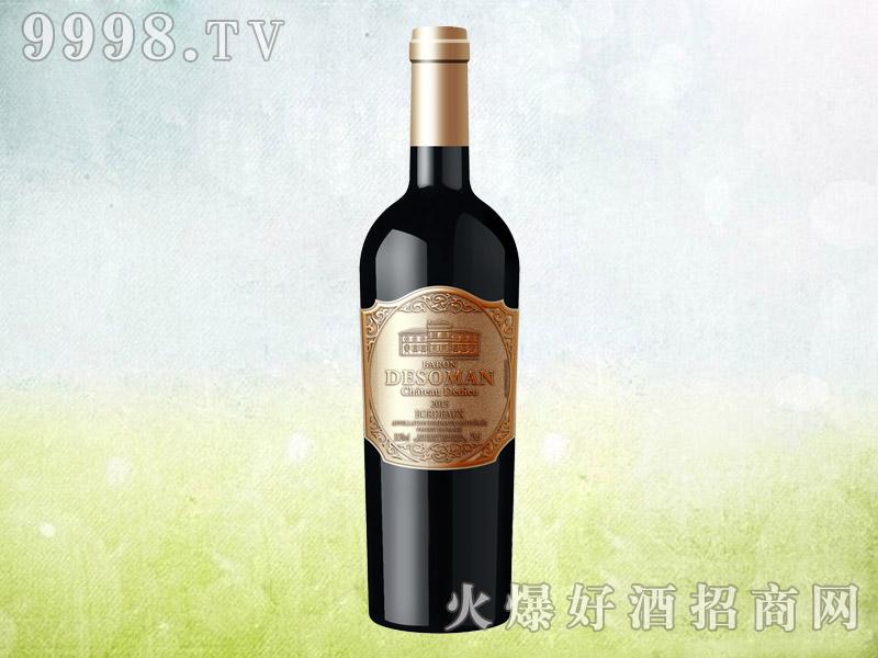 德索曼·男爵干红葡萄酒2015