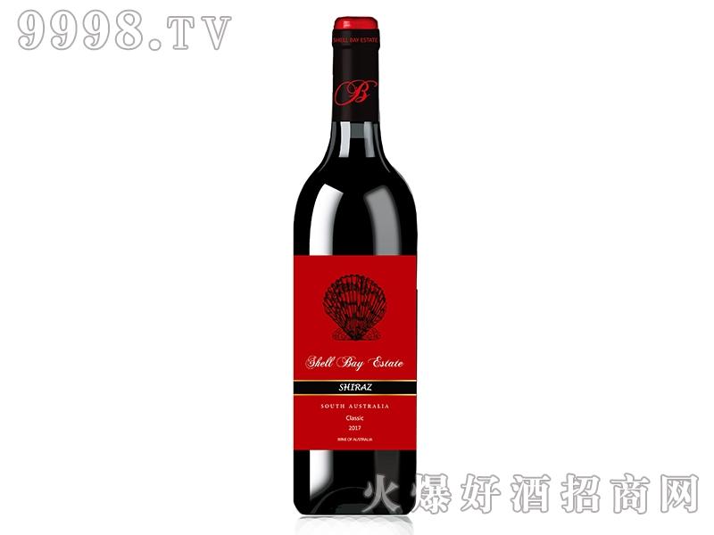 贝壳湾精选西拉干红葡萄酒2017