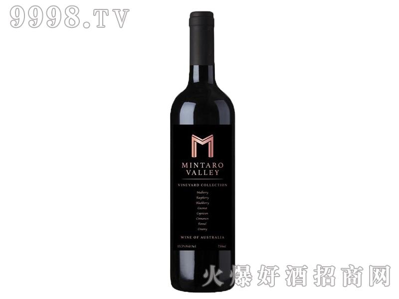 米塔罗山谷葡萄园优选干红葡萄酒-红酒招商信息