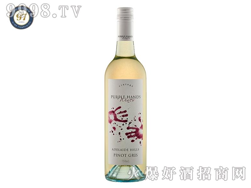 紫手阿德莱德山灰皮诺干白葡萄酒