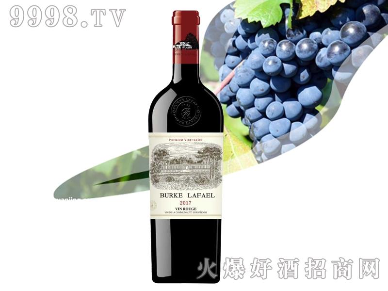 伯克拉斐窖藏干红葡萄酒