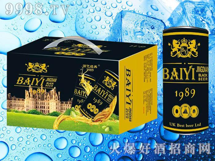 佰亿经典黑啤酒950ml×6罐