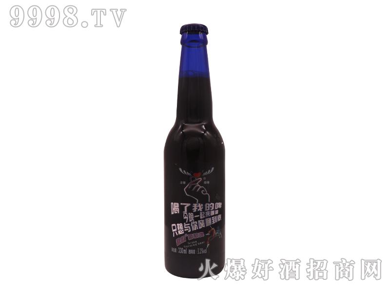 碧欧葡萄啤系列