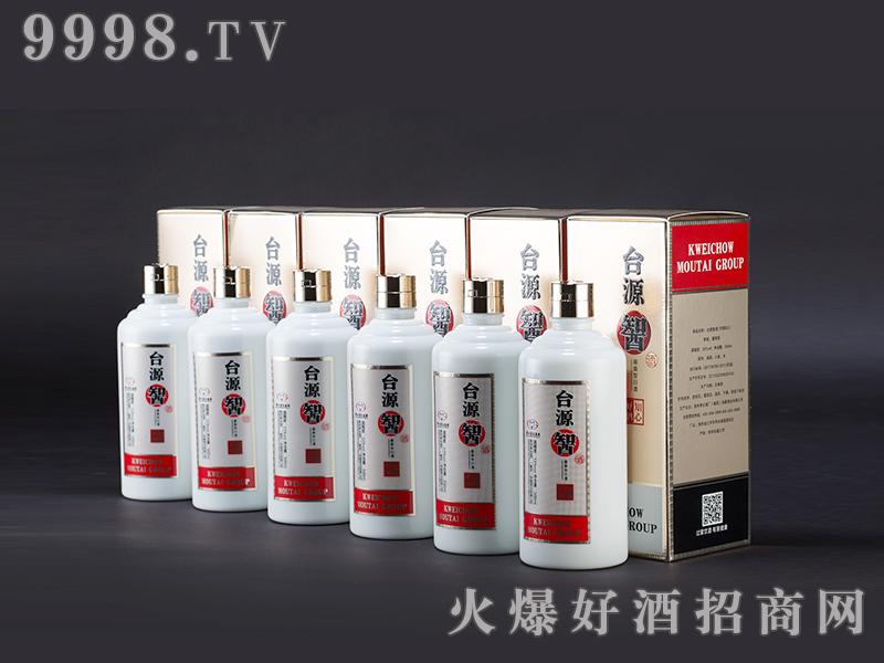 台源䣽酒 好酒知心