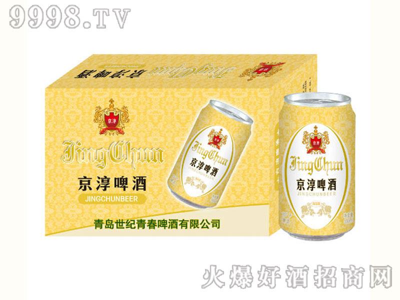 京淳啤酒330mlX24罐-啤酒招商信息