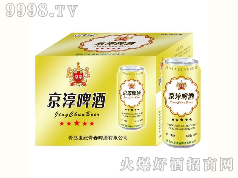 京淳啤酒500mlX12罐-啤酒招商信息