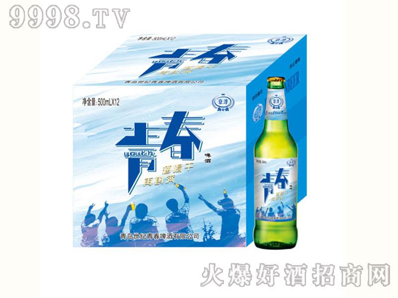 京淳啤酒青春500mlX12-啤酒招商信息