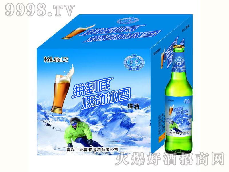 京淳啤酒拼到底500mlX12-啤酒招商信息