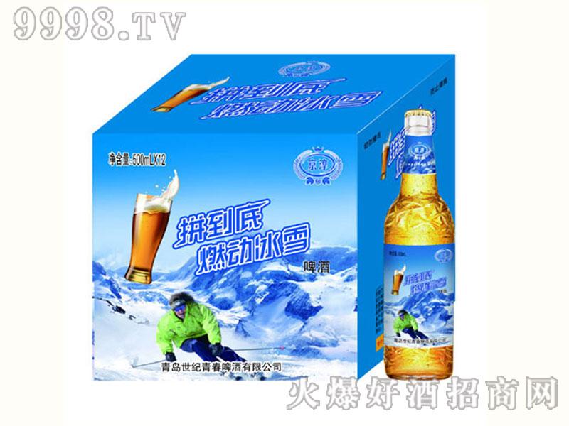 京淳啤酒拼到底500mlX12瓶-啤酒招商信息