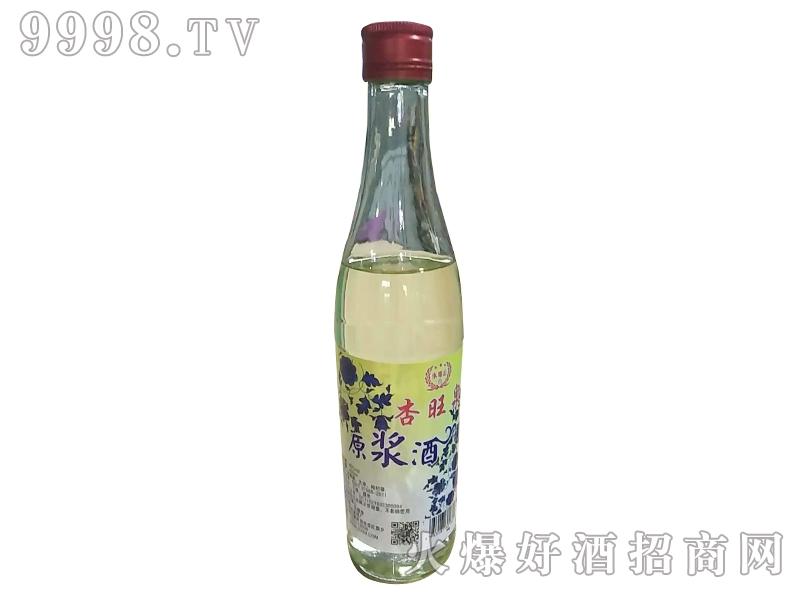杏旺泉原浆酒瓶装