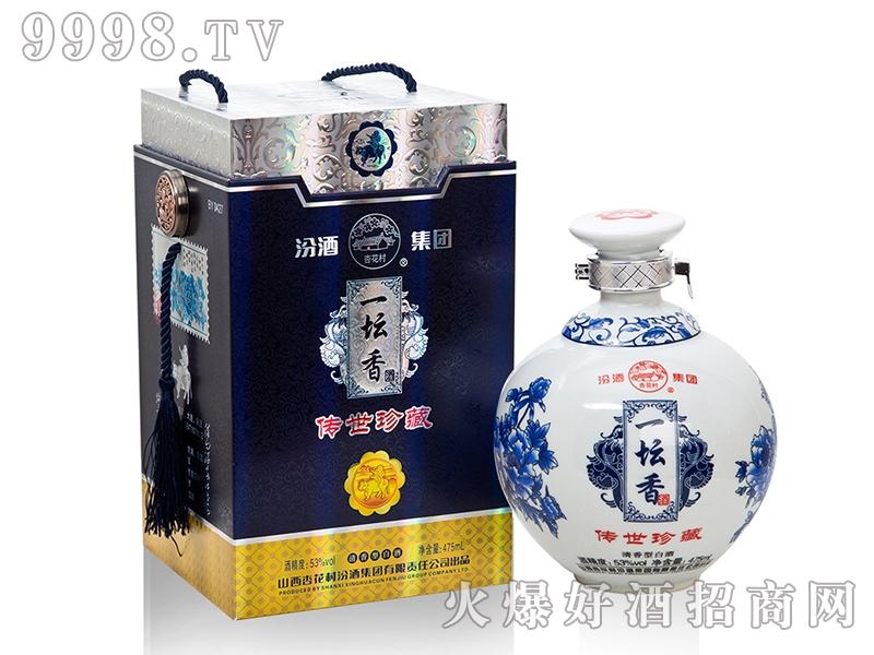 汾酒集团传世珍藏・陈酿
