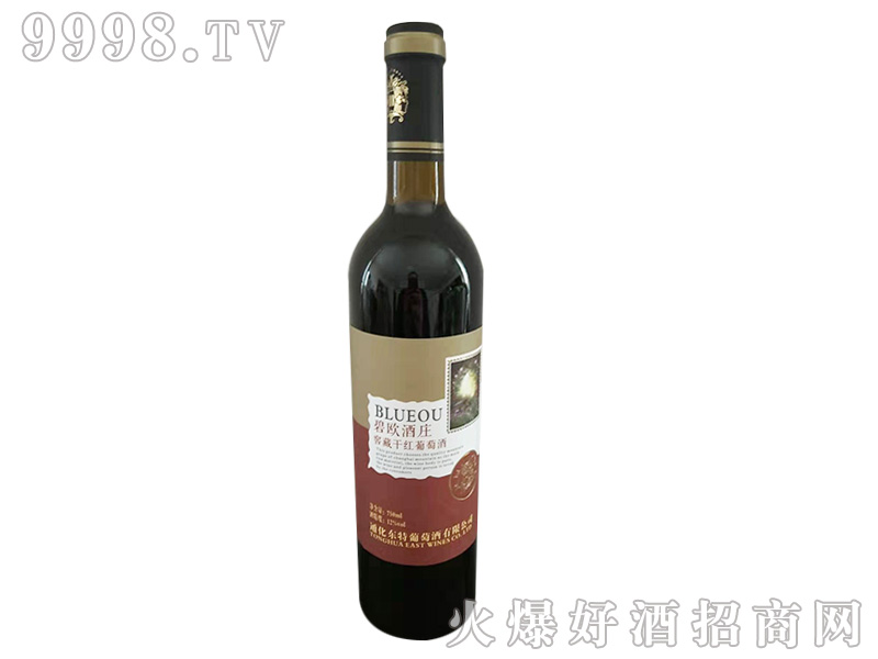 碧欧酒庄窖藏干红葡萄酒