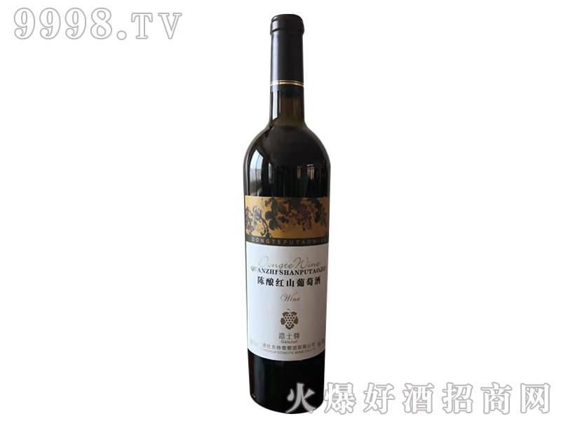 陈酿红山葡萄酒