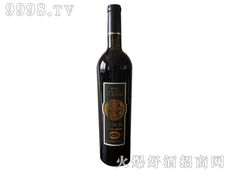 嘉士尊葡萄酒