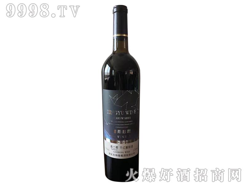 星语心愿干红葡萄酒