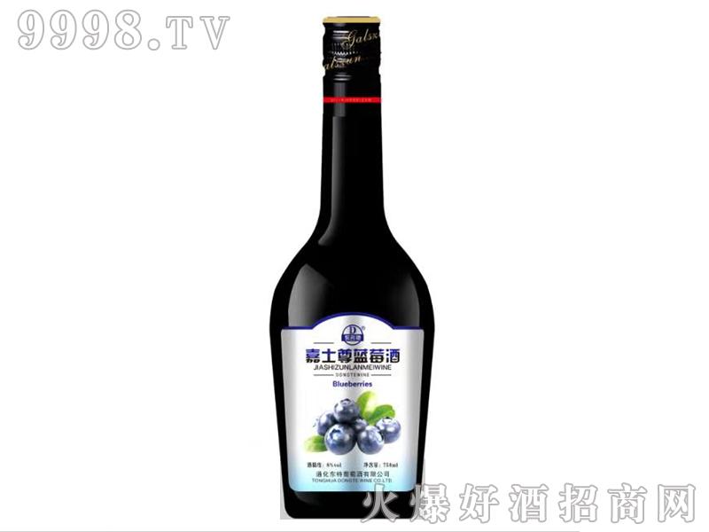 嘉士尊蓝莓酒