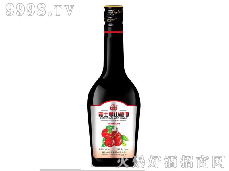 嘉士尊山楂酒