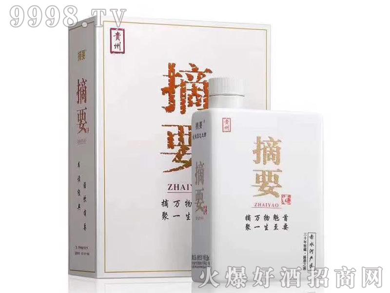招商产品:贵州摘要酒%>招商公司:河南久储良商贸有限公司