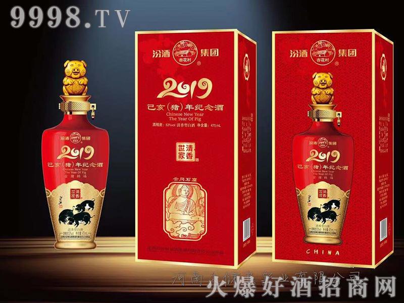 招商产品:汾酒清香世家%>招商公司:河南久储良商贸有限公司