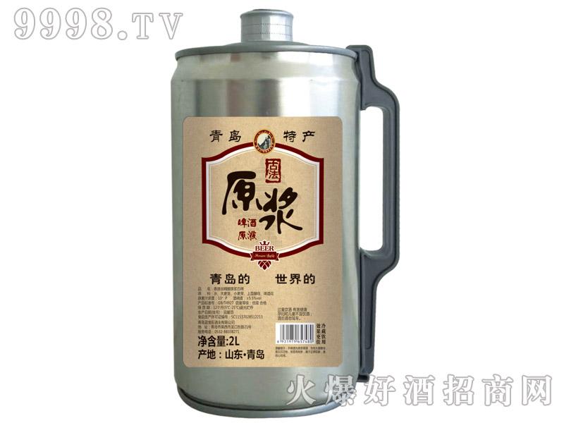 精酿古法原浆千赢国际手机版2L(1×6桶)