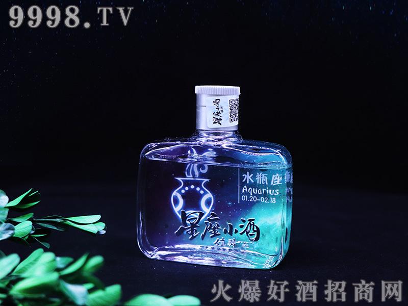 星座小酒-水瓶座