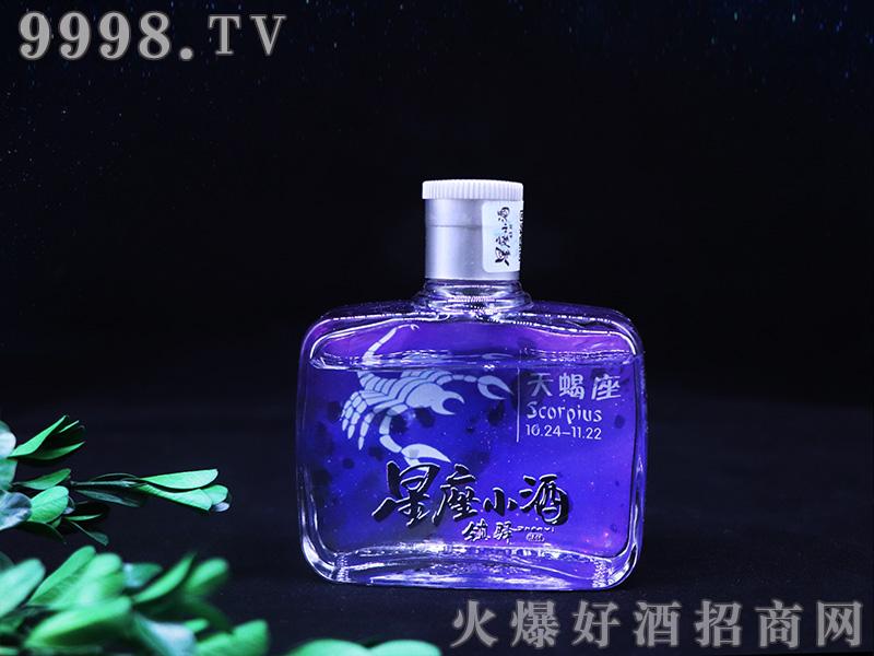 星座小酒-天蝎座
