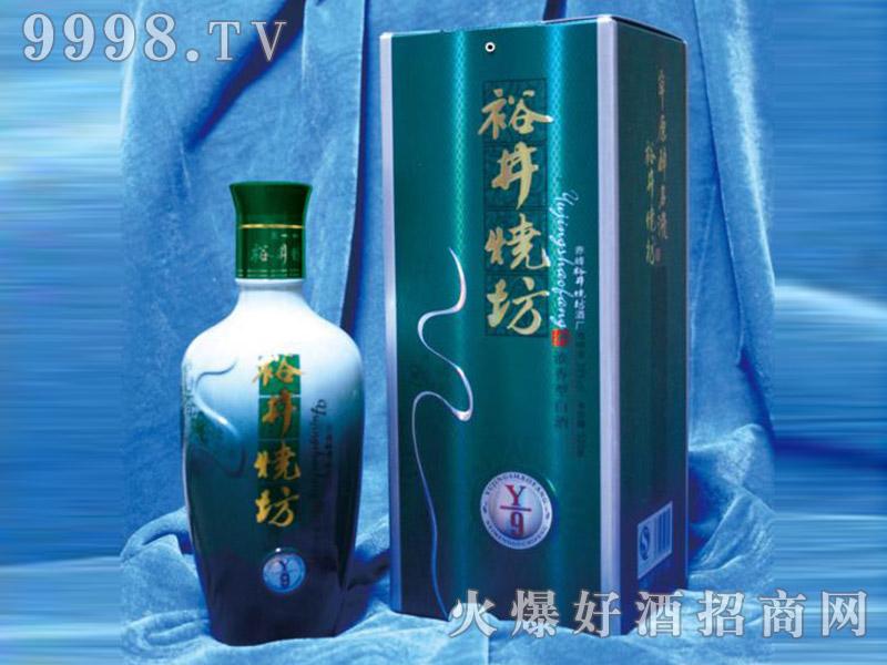 裕井烧坊酒-陈9酿