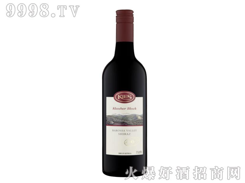 招商产品:2016克劳伯庄园西拉干红葡萄酒%>招商公司:北京迈达亿恒进出口有限责任公司