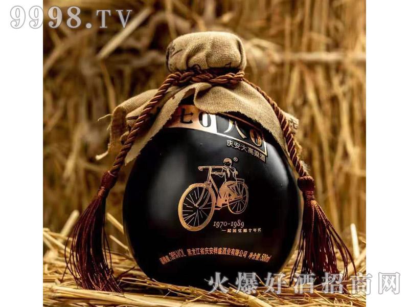 回味7080庆安大高粱酒坛装