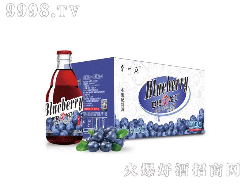 卓一点蓝莓酒