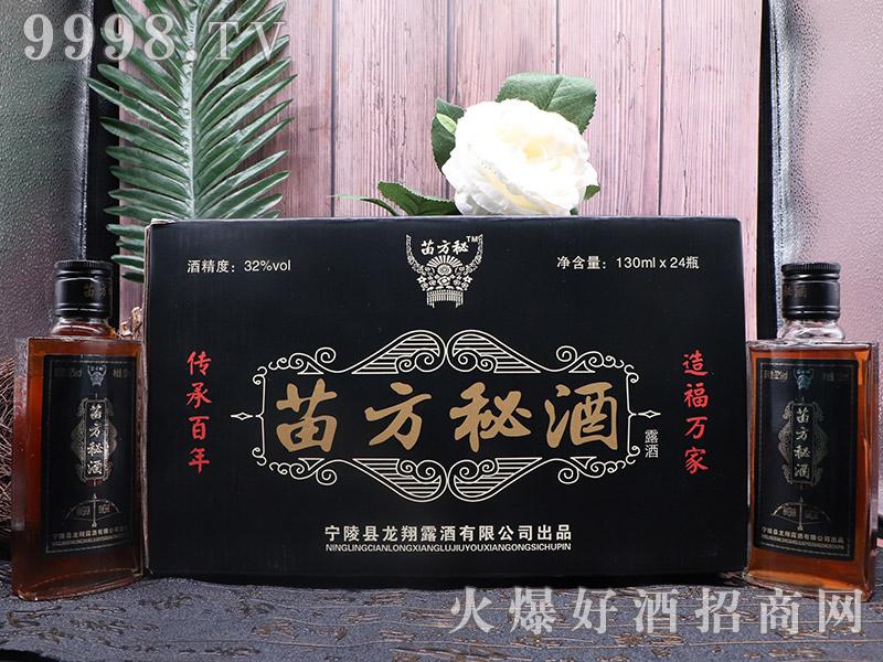 苗方秘酒32°130ml
