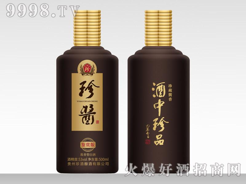 珍酱酒鉴赏版53°500ml酱香型白酒
