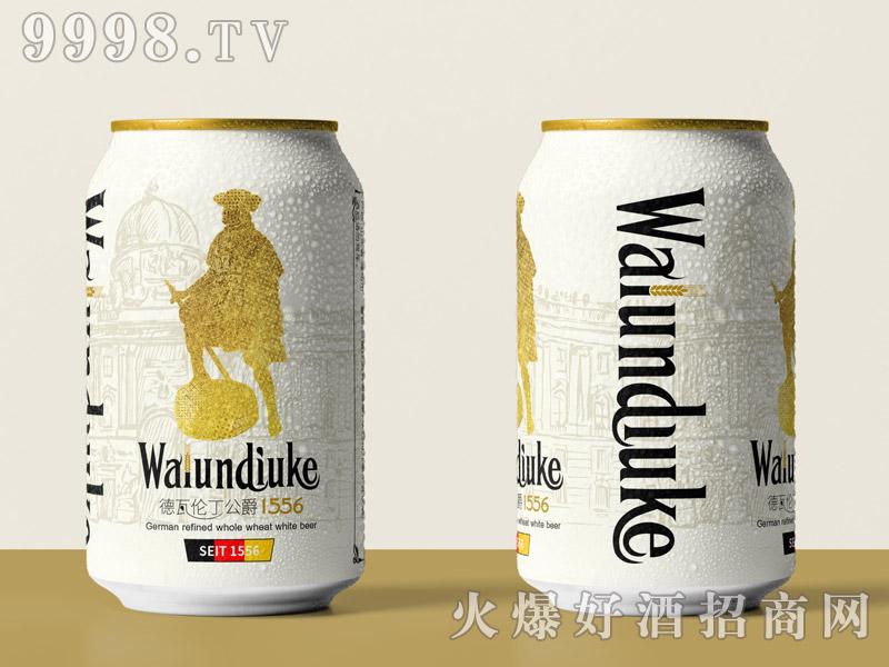 德瓦伦丁公爵1556原浆白啤酒