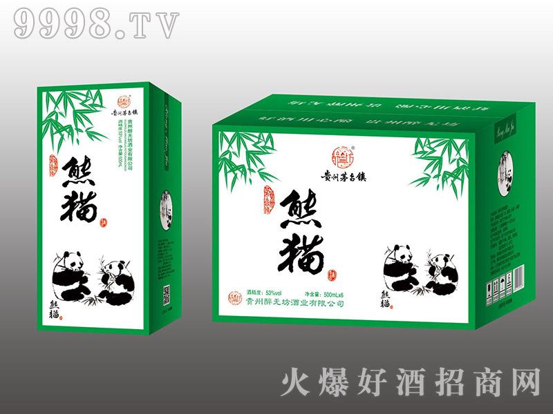 醉无坊熊猫酒500ml53%vol