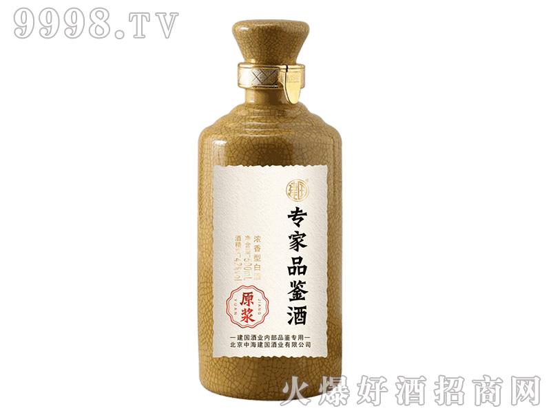 专家品鉴酒(金)42°500ml浓香白酒