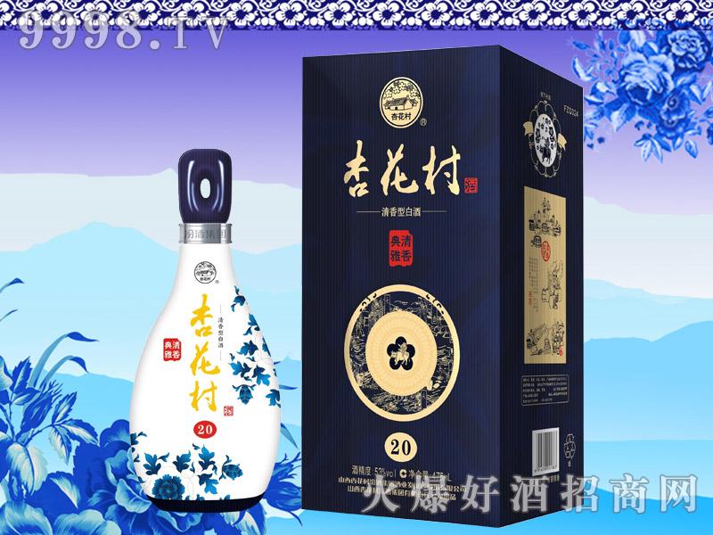 杏花村酒清香典雅53°475ml清香型白酒
